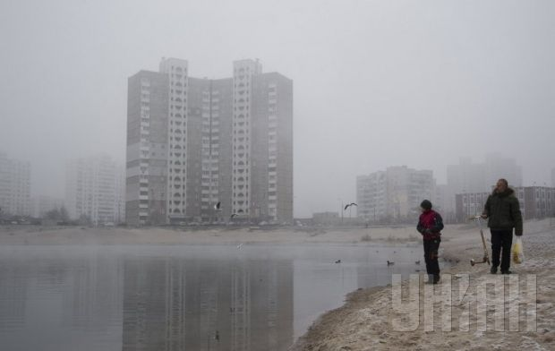В Киеве весь день сильный туман / Фото УНИАН