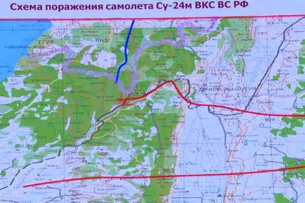 скриншот видео/lenta.ru