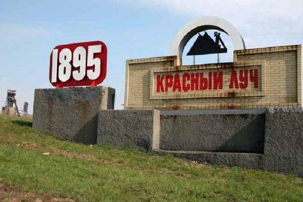 красный луч / drive2.ru