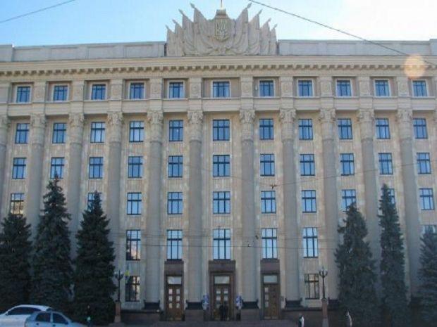 Поліція евакуює Харківську ОДА через повідомлення про мінування