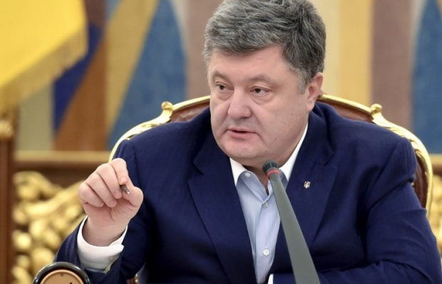 Poroshenko: Nord Stream-2 is designed against both Ukraine and the EU / Photo from UNIAN