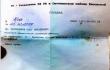 Новые доказательства присутствия российских военных на Донбассе <br> facebook.com/GeneralStaff.ua