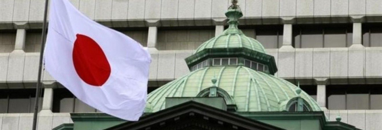 Землетрясение магнитудой 6,5 произошло у берегов Японии