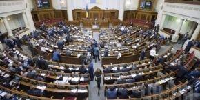 ОПОРА назвала самых богатых депутатов в Верховной Раде