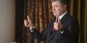 Боротьба з топ-корупцією: ЗМІ дізналися про вплив Порошенка на відбір кандидатів до НАБУ