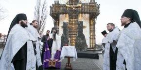 В столице молитвенно почтили память жертв голодоморов