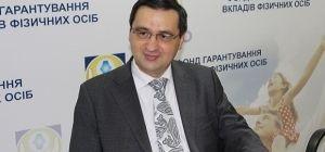 Замдиректора Фонда гарантирования: Активная фаза чистки банков завершилась