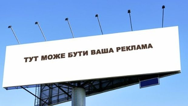 Фото gazeta-misto.te.ua