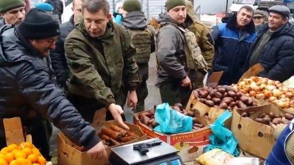 Мирный житель получил огнестрельное ранение в Донецкой области, - ОВГА - Цензор.НЕТ 3755