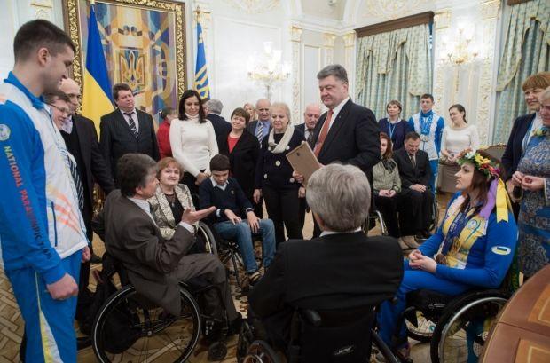 Лица с ограниченными возможностями это инвалиды - 0dc9b