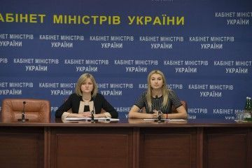 В Минюсте Петренко отчитались о тендерных закупках за последние два года / Фото УНИАН