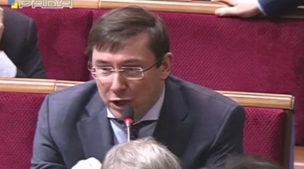 Луценко извинился от имени БПП / Скриншот