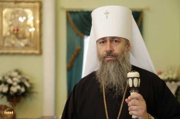 Митрополит Святогірський Арсеній