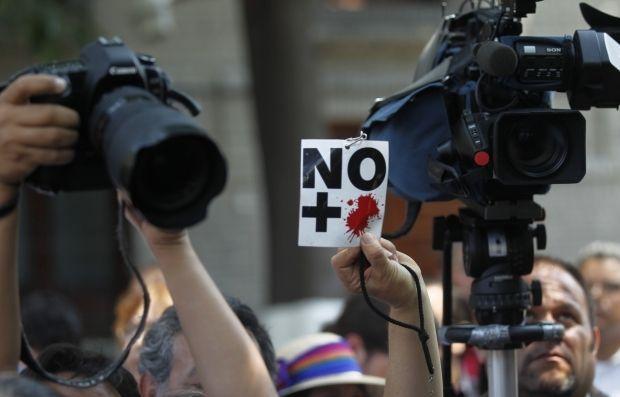 Репортери / REUTERS