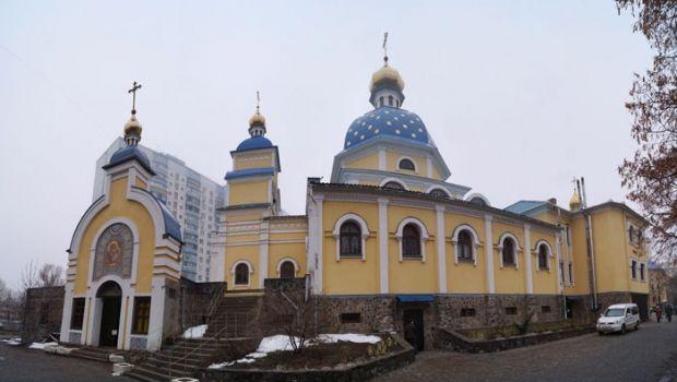 Фото ukrainaincognita.com