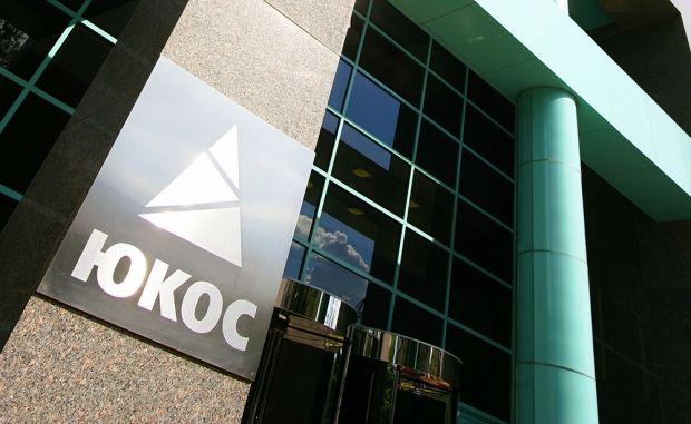 ЮКОС добился ареста принадлежащего Кремлю участка в Париже