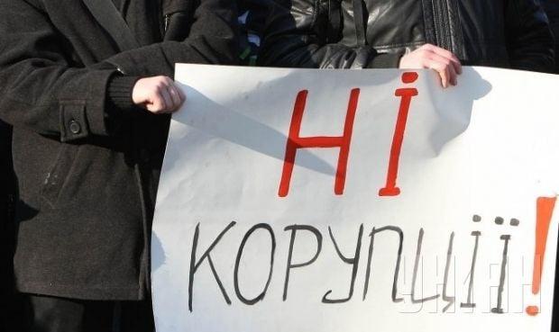 GRECO welcomed legislative developments in Ukraine's fight against corruption / Photo from UNIAN
