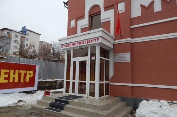 сталинский центр / penza-press.ru