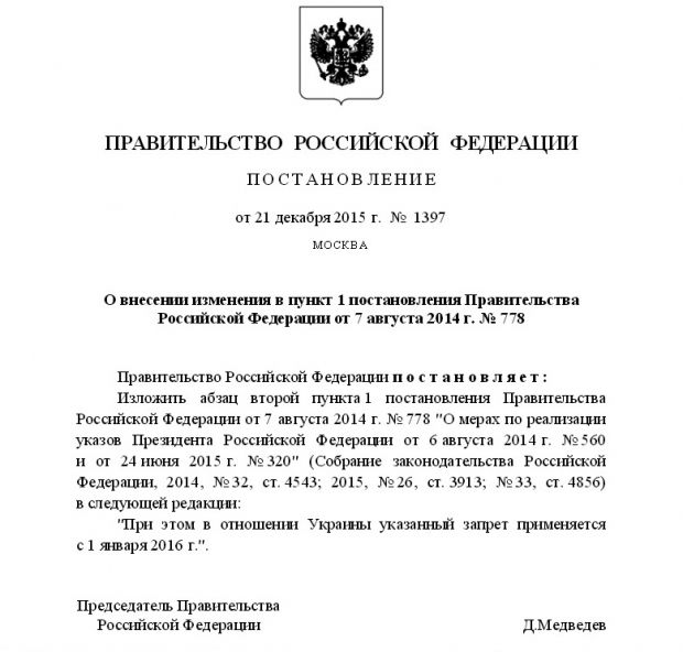 Фото government.ru