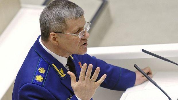 Генпрокурор Чайка / Коммерсант