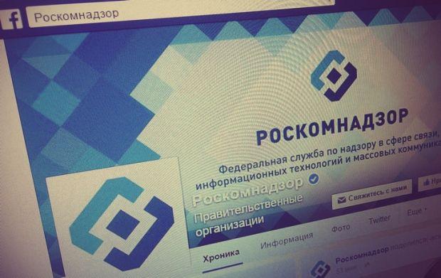 Роскомнадзор / rusmonitor.com