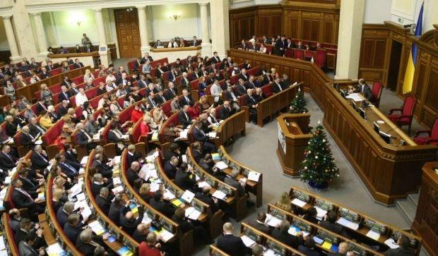Рада перевела все государственные закупки на электронную систему Prozorro / Фото rada.gov.ua