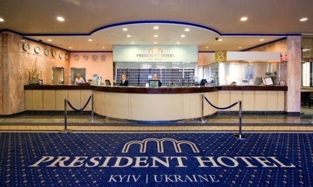 Фото president-hotel.com.ua