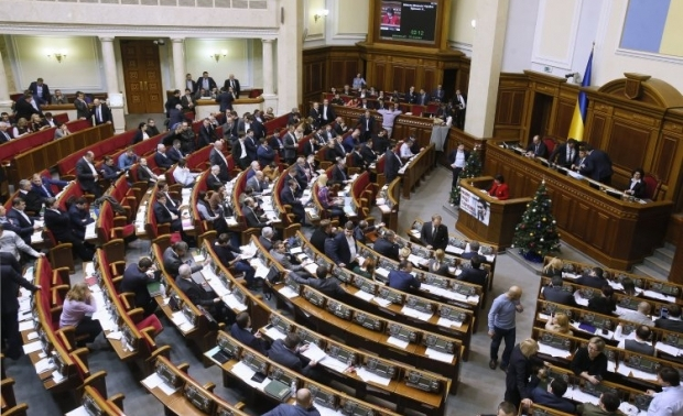 There is no actual coalition in the Rada / Photo from UNIAN