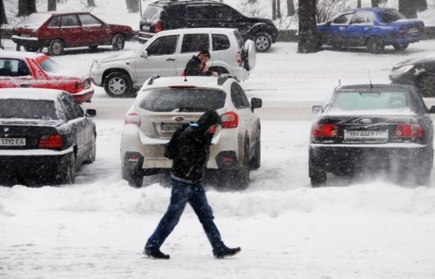 Водителей предупреждают об ухудшении погодных условий / Фото УНИАН
