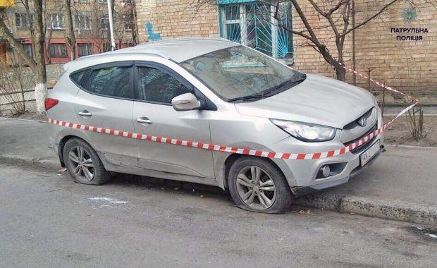 Автомобиль / facebook.com/police.gov.ua