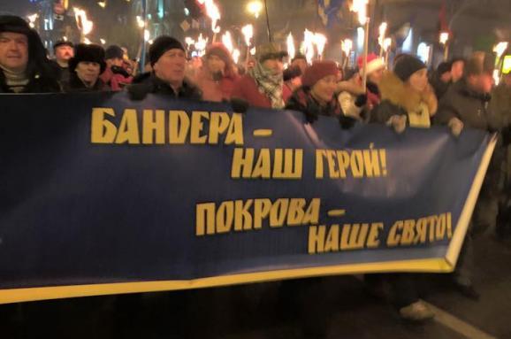 бандера шествие киев / espreso.tv