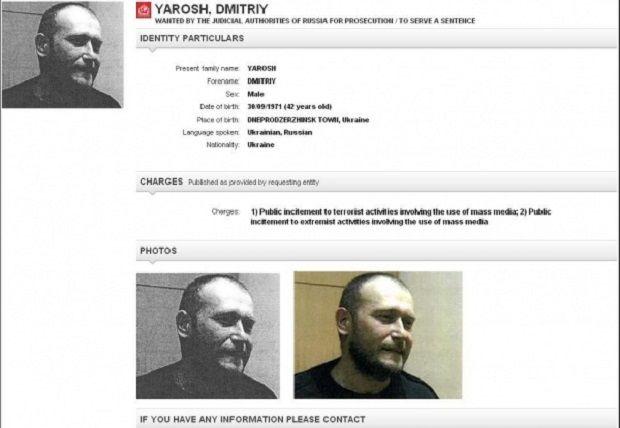 Інформація про розшук Яроша зникла з сайту / Скріншот