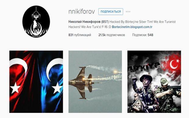 Скриншот / instagram.com/nnikiforov/