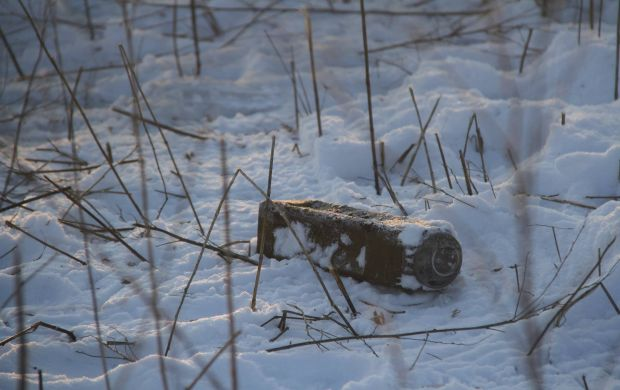 Russian anti-tank mine cluster mine / facebook.com/ato.news