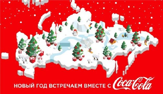 Coca-Cola published a map with Crimea being part of Russia's territory / Screenshot