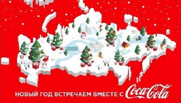 """""""Виправлена"""" карта Росії від Coca-Cola"""
