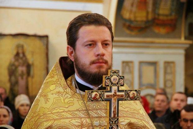 Фото facebook.com/V.D.Kotsaba