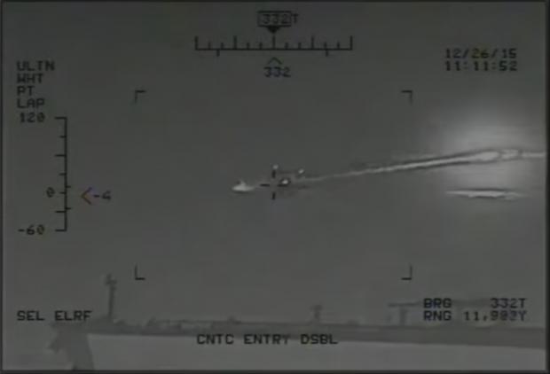 запуск иранских ракет 26 декабря 2015 / youtube.com