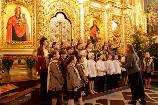 Фото lavra.ua