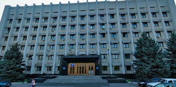 Одесская ОГА / o1.ua