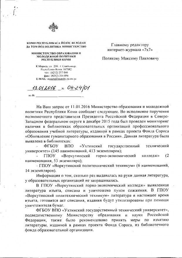 7x7-journal.ru