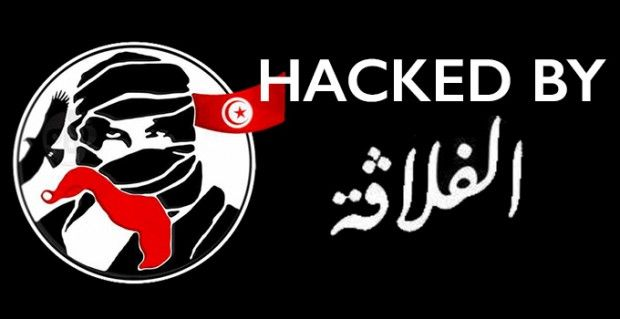 Tunisian Fallaga Team хакеры / nawaat.org