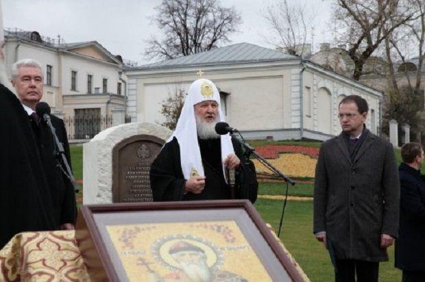 В церемонии участвовал глава РПЦ Кирилл /  histrf.ru