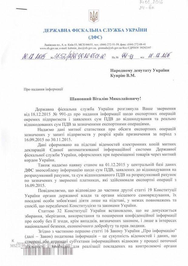 Кремлевские марионетки заочно арестовали Джемилева - Цензор.НЕТ 2367
