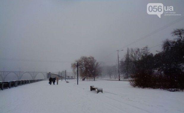 Днепропетровск / 056.ua