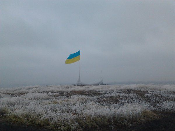 флаг лисичанск / informator.lg.ua