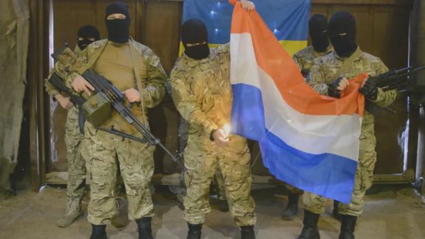 псевдо-азов нидерланды флаг / youtube.com