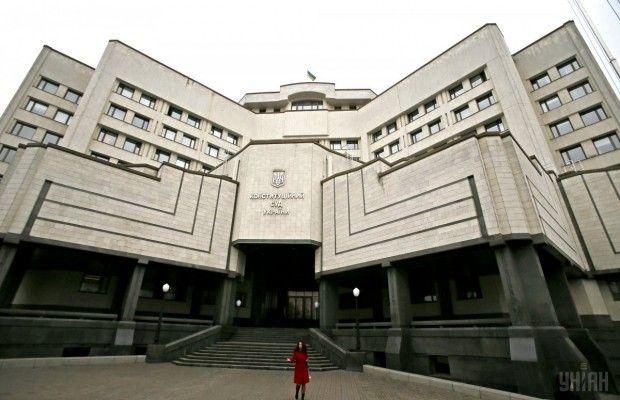 КСУ почав розглядати подання щодо обмеження окладів суддів у розмірі 10 мінімальних зарплат / Фото УНІАН