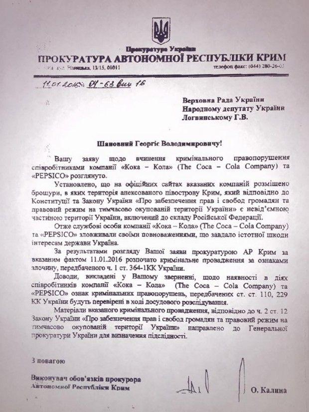 facebook.com/GeorgiyLogvinskiy