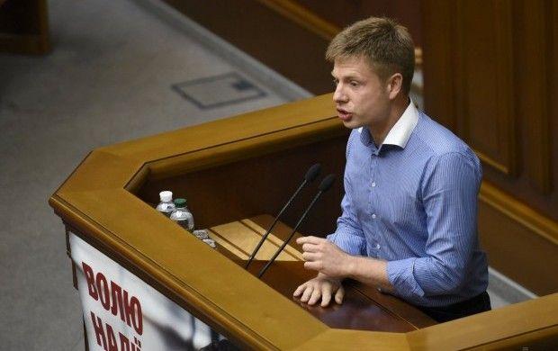 Гончаренко сообщил о вхождении трех депутатов в БПП / Фото УНИАН
